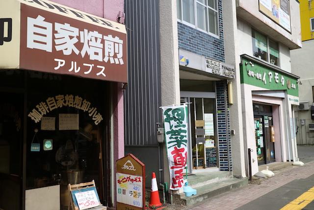share-seeds-aomori