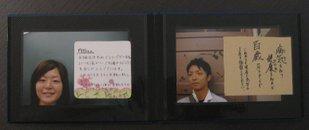 Album001