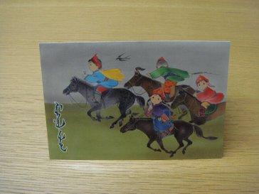 20091027card