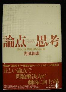 Hyoshi001