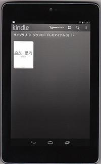 Kindle010_2