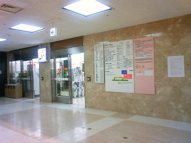 Hospitalcvs