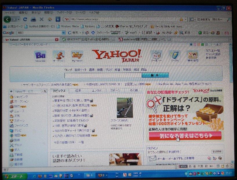 Firefox3001