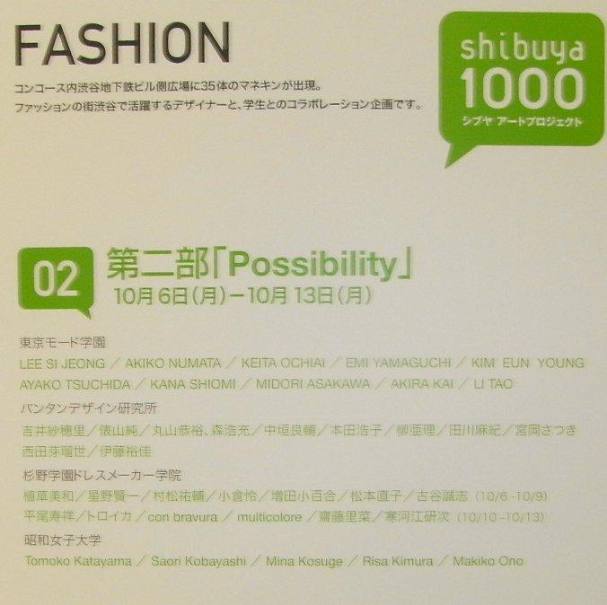 Fashion002_2