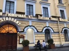 Russian Vodka Museum in St Petersburg