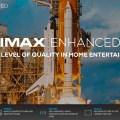 IMAX Enhancedで「家キネマ。」はIMAXに近づくのか!?