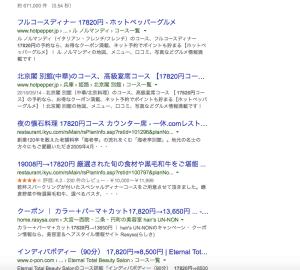 スクリーンショット 2015-06-21 1.46.11