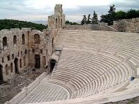 pozoriste u Grckoj