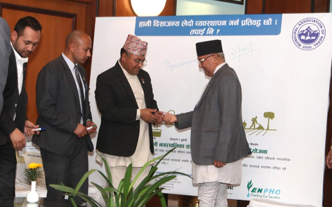 PM of Nepal Committed to Work on Faecal Sludge Management, What About You?