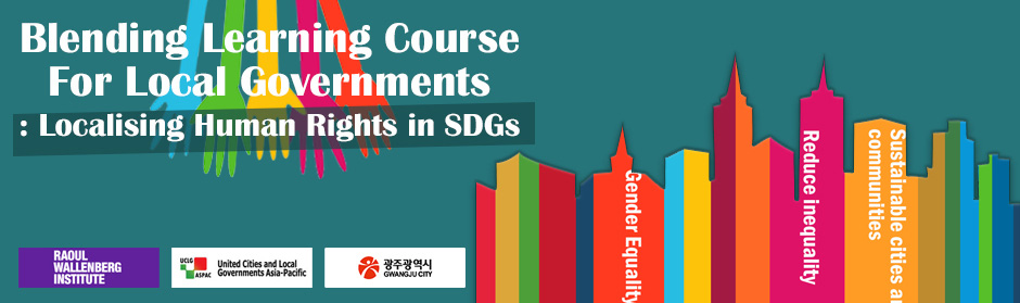 Blended Learning Course for Local Governments (16 March – 24 April 2020)
