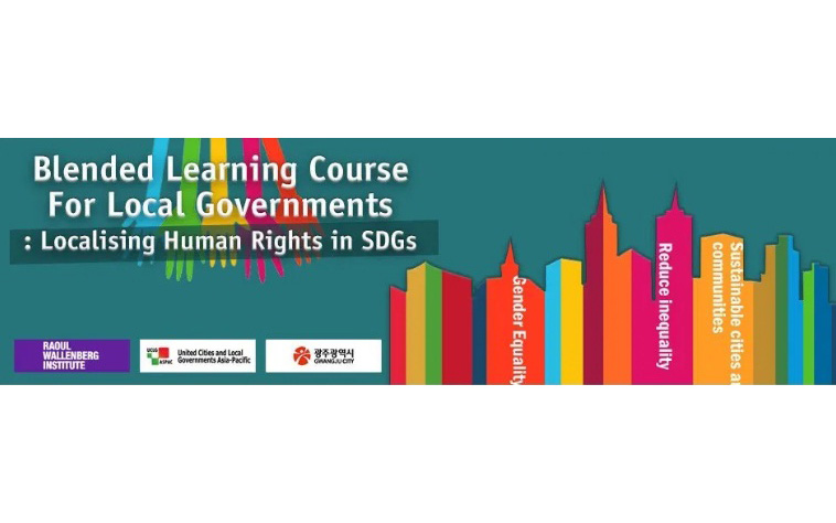 [UPDATE] BLENDED LEARNING COURSE FOR LOCAL GOVERNMENTS (18 – 31 MAY 2020)