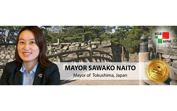 Mayor Sawako Naito: Tokushima's Youngest Elected Mayor Gives the City a Breath of Fresh Air