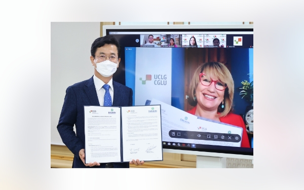 Daejeon – UCLG Virtual Signing Ceremony: Towards the 7th UCLG World Congress in 2022