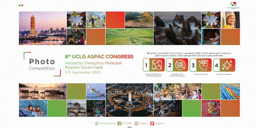 The 8th UCLG ASPAC Congress Photo Competition