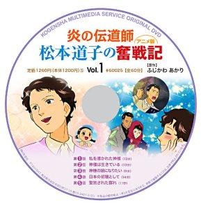 KMS07松本ママ