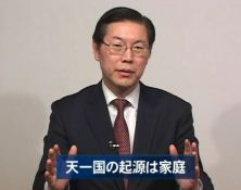 kms22会長