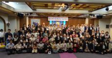 天国の愛する家族と共に、「聖和者に感謝する会」を開催