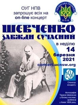 Online Shevchenko Concert