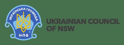 Ukrainian Council of NSW