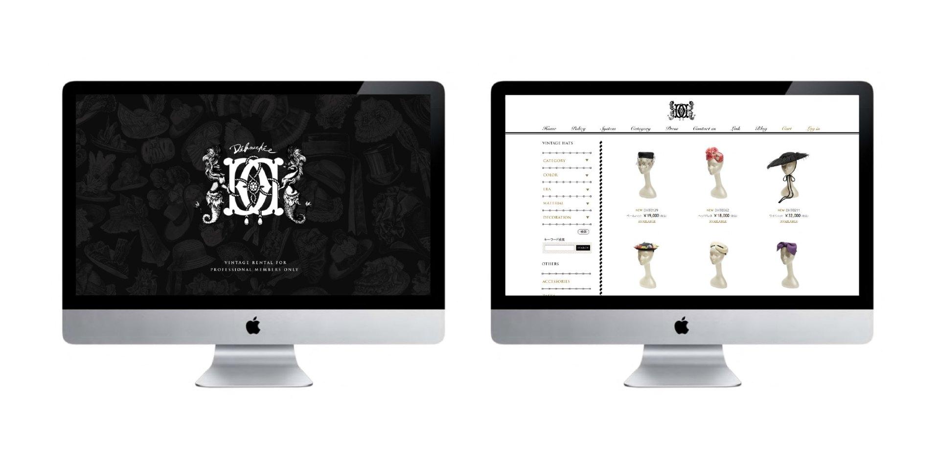 ucocollective Debauchee vintage design crest collage web design