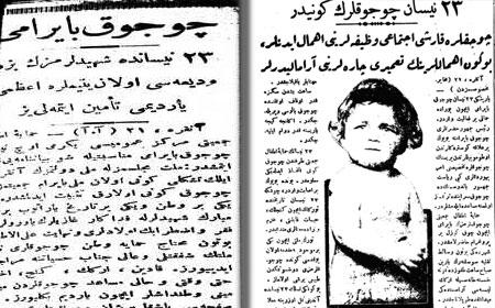 """Milliyet, 22 Nisan 1927: """"23 Nisan Çocukların Günüdür. Çocuklara karşı içtimai vazifelerini ihmal edenlere bugün ihmallerinin tamiri çarelerini aramalıdırlar."""" Haberin devamında Atatürk'ün bir otomobilini ve Riyaseti Cumhur Orkestrası'nı çocuklara tahsis ettiği anlatılıyor."""