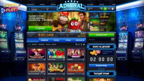 бесплатные игровые автоматы волшебные деньги