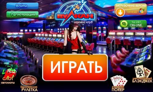Игровые автоматы онлайн бесплатно и без регистрации атроник играть в игру майнкрафт с картами
