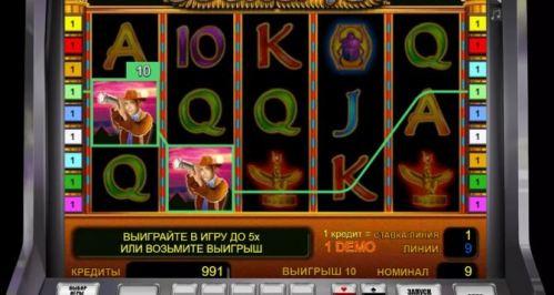 Ягодки игровые автоматы бесплатно рейтинг слотов рф играть бесплатно в игровой автомат остров