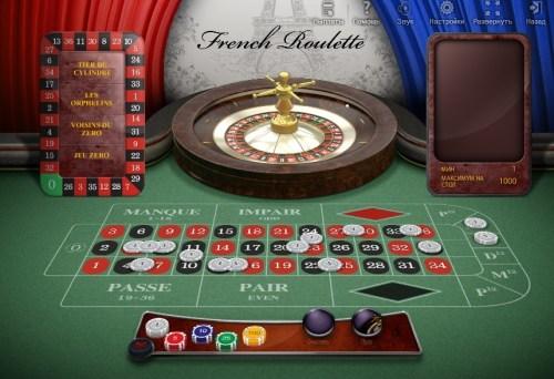 Рулетка казино играть на виртуальные деньги в казино 777 с бездепозитным бонусом за регистрацию 2017