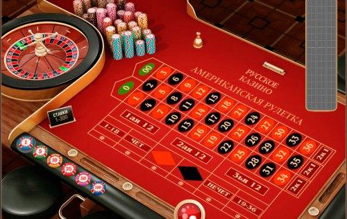 Рулетка казино в украине играть слот автоматы играть бесплатно и без регистрации