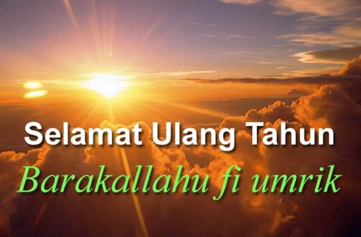 155 Ucapan Selamat Ulang Tahun Romantis Islami Lucu Singkat