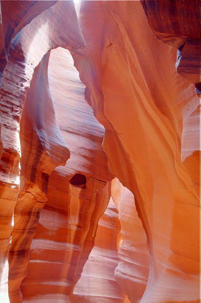 Каньон Антилопы в Аризоне. Фото