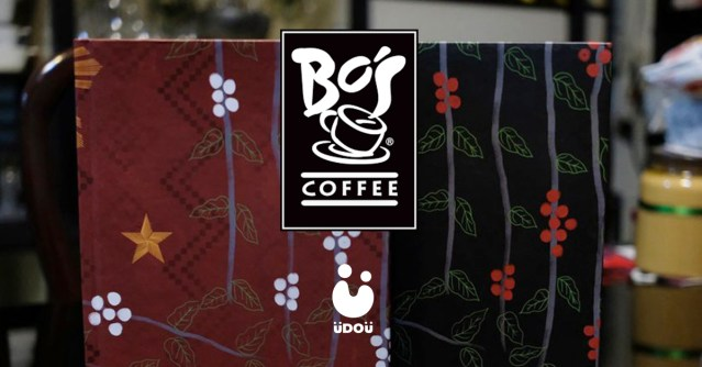 Bo's Coffee Planner 2020 U Do U Header