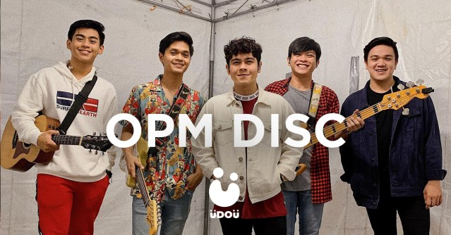 OPM DISC: The Juans U Do U Header