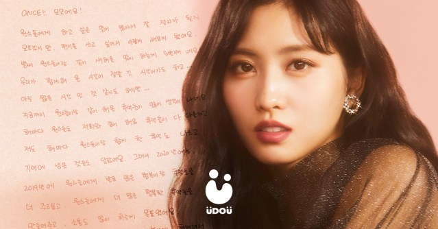 TWICE's Momo letter to fans U Do U Header
