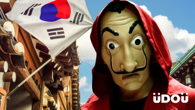 Netflix announces the Korean adaptation Remake of La Casa de Papel