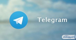 Telegram v3 1 3 pc hack apk – UdownloadU