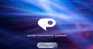 adobe photoshop express apk cracked