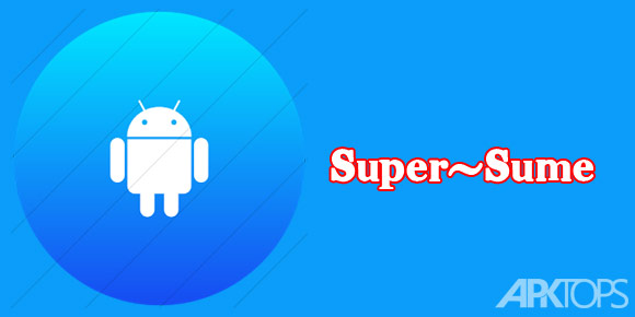 SuperSU Me Pro v9 8 2 Apk is Available ! – UdownloadU