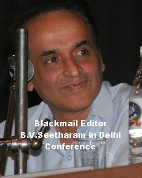 B.V.Seetharam in a Delhi Conference before meeting and getting earful from Rajdeep Sardesai for misusing his name