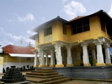 Humcha - Near Udupi
