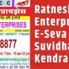 Ratnesh Enterprises