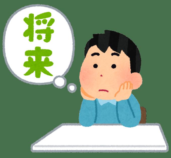https://i2.wp.com/uelog-okinawa.com/wp-content/uploads/2019/04/1fce301350a2a79f1e2a2c33fdf23b11.png?w=680