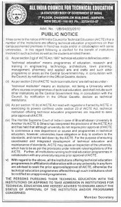 AICTE Public Notice - As per law, Universities do not require AICTE approval. Only institutions which are affiliated to Universities require approval.