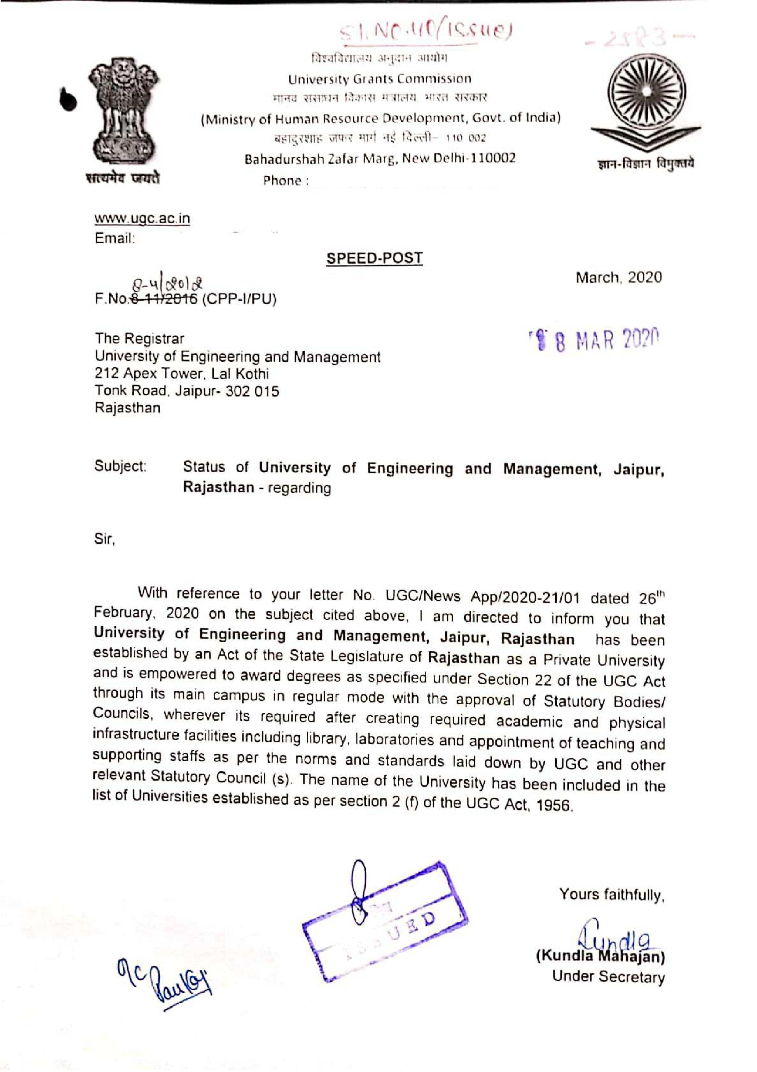 UGC Letter for 2f