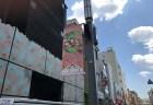 桜新町商店街