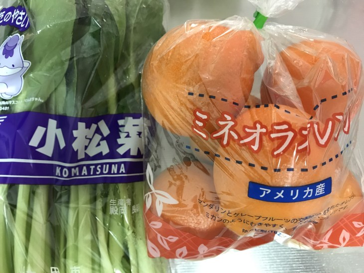 今日のスムージー 2017.05.03. 定番の小松菜とオレンジのグリーンスムージー