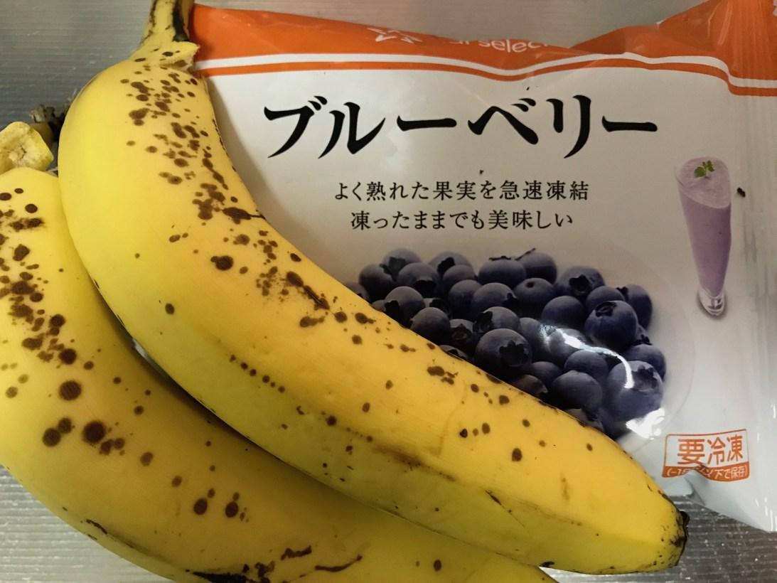 今日のスムージー 2017.05.13. ブルーベリーとバナナとヨーグルトのパープルスムージー