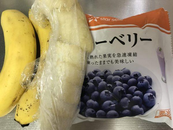 バナナとブルーベリー