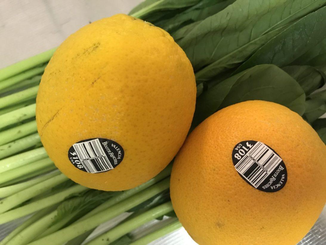 今日のスムージー 2017.07.02. バレンシアオレンジと小松菜のスムージー